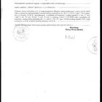 Akt Notarialny wypis str. 6
