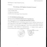 Nakaz zapłaty z9 września 2014 roku