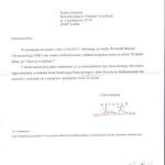 Kuriozalna odpowiedź Dziekana UMCS wLublinie
