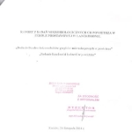 Raport zbadania mikrobiologicznego wszkole wLanckoronie str. 1