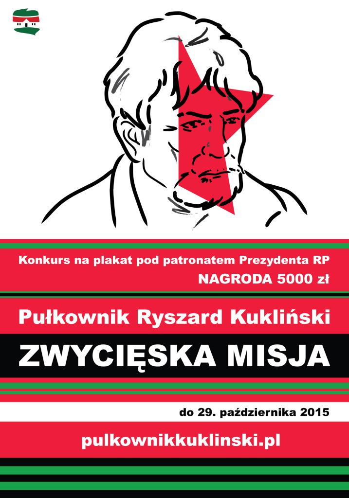 PKZM-konkurs-plastyczny-2-0