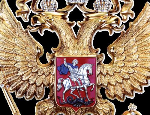 Otwock: koniec Imperium Romanowych