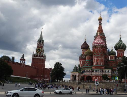 Pielgrzymka doRosji – cz –  6  Moskwa dzień  drugi – Kreml