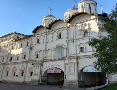 Katedra Dwunastu Apostołów iKomnaty Patriarchalne naKremlu wMoskwie