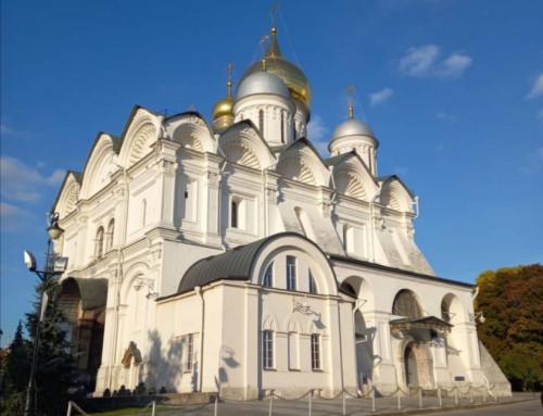 Katedra Świętego Michała Archanioła naKremlu