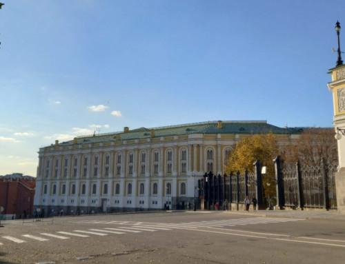 Zbrojownia kremlowska wMoskwie